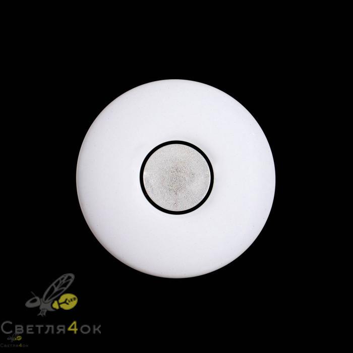 Люстра Светодиодная SC-8127/500 WT DIMMER