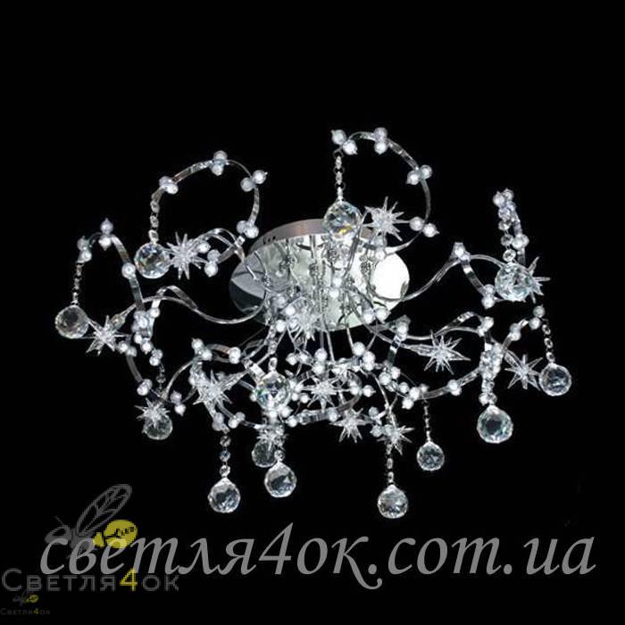 Галогенная люстра  LED c пультом - 6232-13 LED