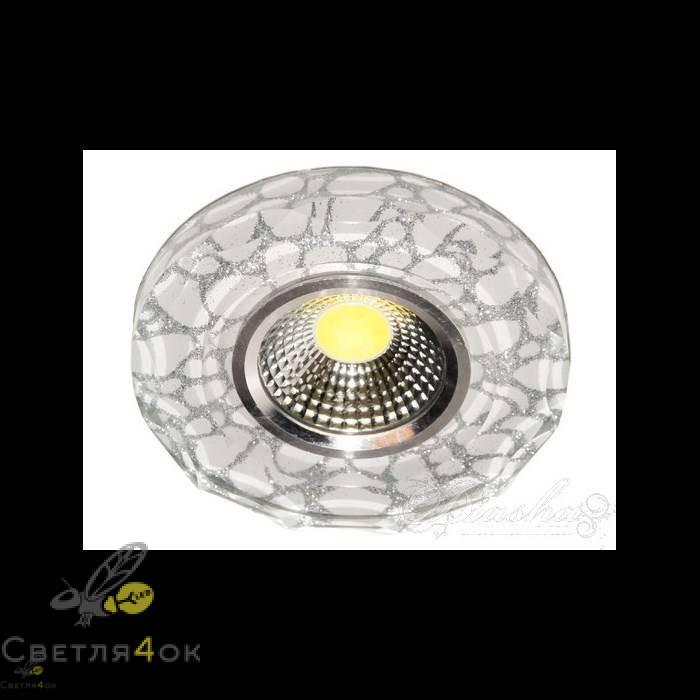 Точечный светильник 904G-86